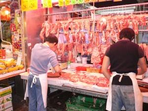 Lamb butcher
